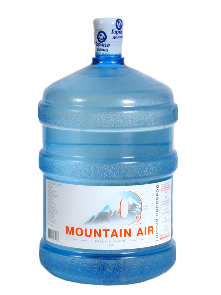 mountian air